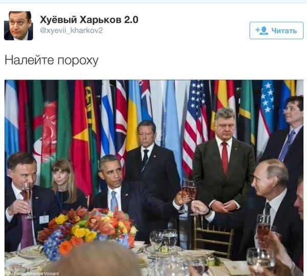 http://forumimage.ru/uploads/20150930/144360744708015820.jpg