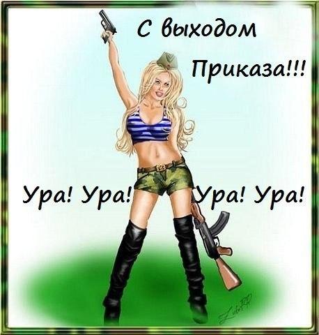 http://forumimage.ru/uploads/20151001/144367414050962110.jpg