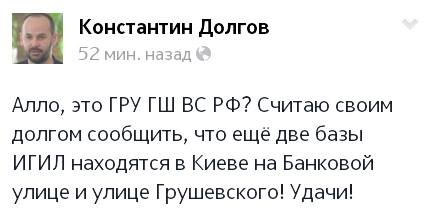 http://forumimage.ru/uploads/20151001/144369088261102316.jpg