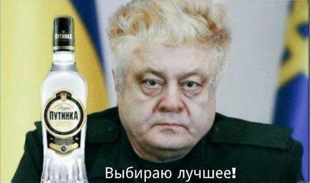 http://forumimage.ru/uploads/20151001/144369088683028680.jpg