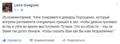 http://forumimage.ru/uploads/20151001/14436908904692358.jpg