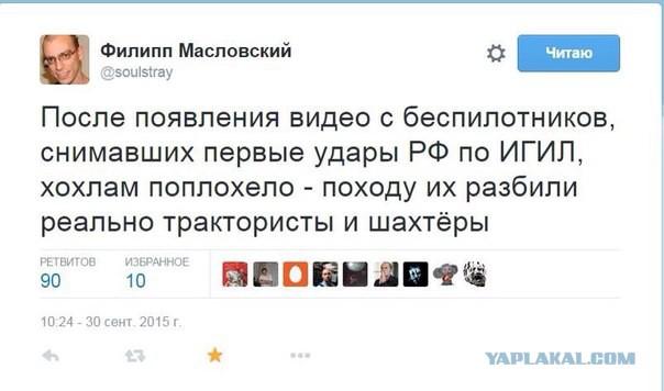 http://forumimage.ru/uploads/20151001/144369090537135868.jpg