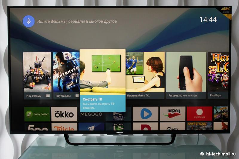 ТВ онлайн для Андроид Смотри 500 каналов на телефоне или