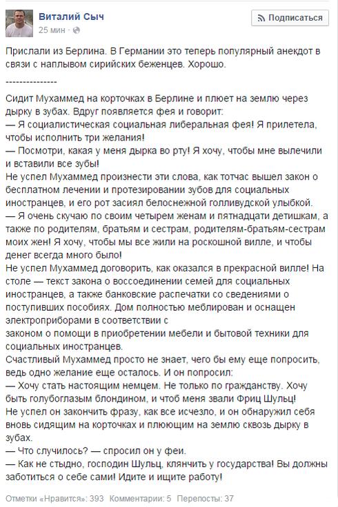 http://forumimage.ru/uploads/20151003/144385102030728443.png