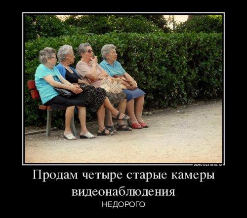 http://forumimage.ru/uploads/20151013/144471837917737854.jpg