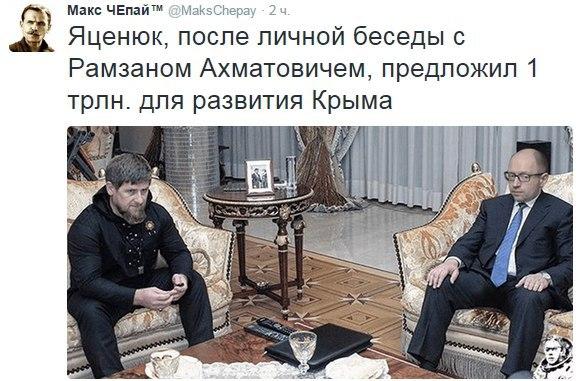 http://forumimage.ru/uploads/20151016/144499686174307068.jpg