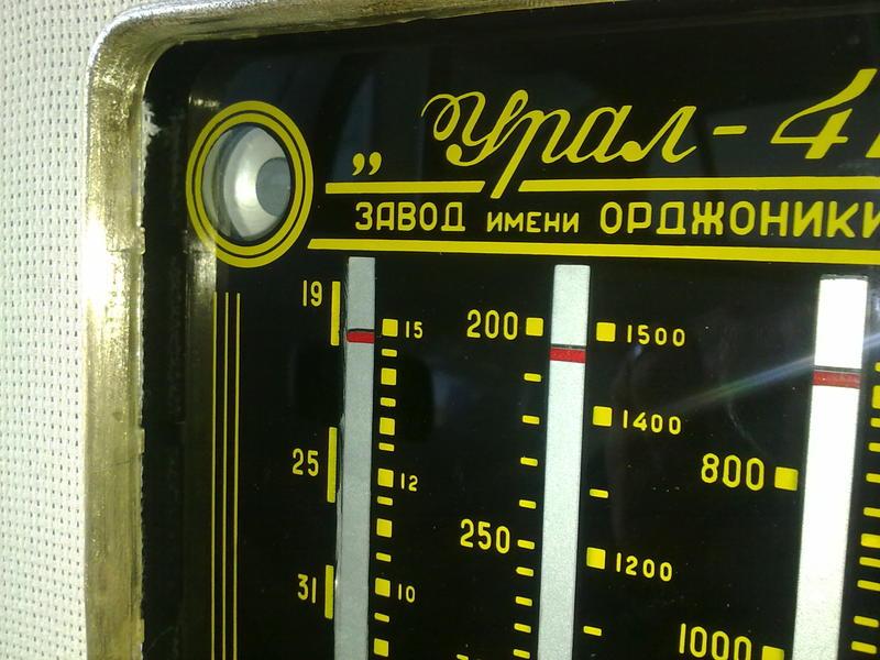 ВТОРАЯ ЖИЗНЬ СТАРОГО РАДИО - Урал-47