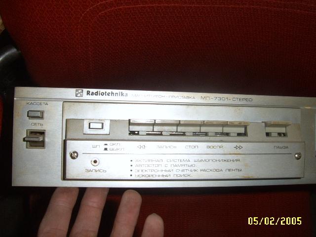Пара Radiotehnika MP-7301 стерео