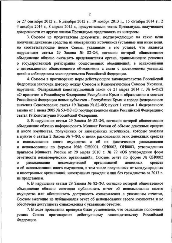 http://forumimage.ru/uploads/20151021/144545939715837572.jpg