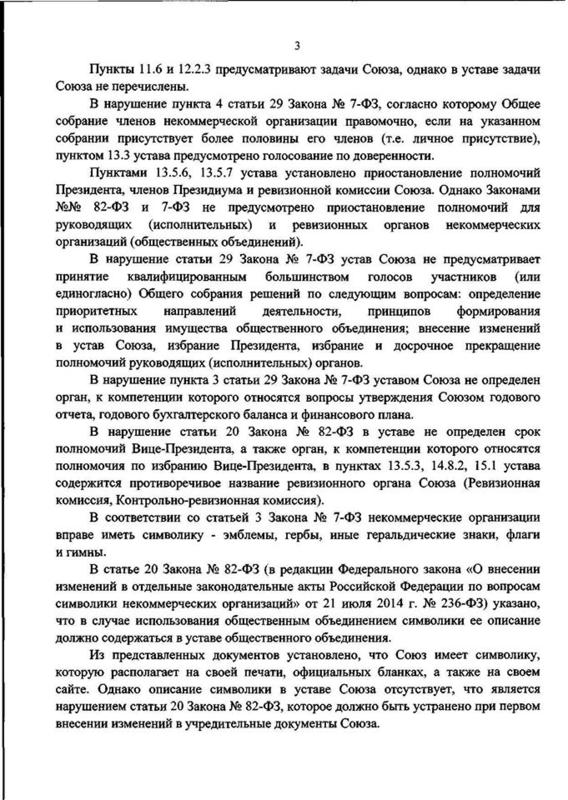 http://forumimage.ru/uploads/20151021/1445459401009058.jpg