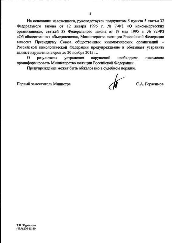 http://forumimage.ru/uploads/20151021/144545940380689590.jpg