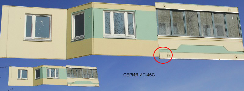 "Что за бетонная штука на лоджии ип-46с? - павшинская пойма ""."