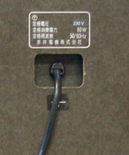 Reel To Reel Tape Deck (катушечный магнитофон) AKAI GX-747