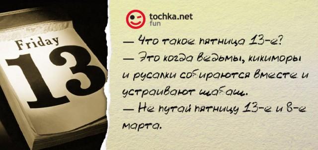 http://forumimage.ru/uploads/20151113/14474177226811346.jpg