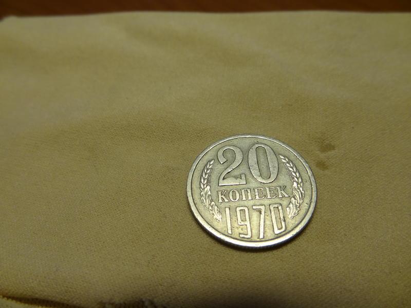 Монеты России Монеты СССР Юбилейные монеты Царские монеты Иностранные монеты Продажа монет Новости нумизматики • Начать новую тему
