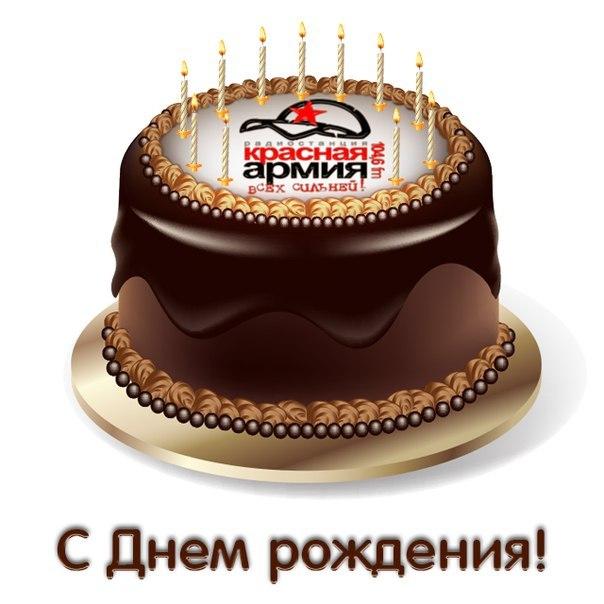 Поздравления с днем рождения военного сына 75