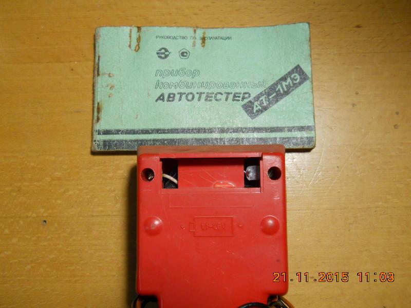 Автотестер Ат-1м Инструкция