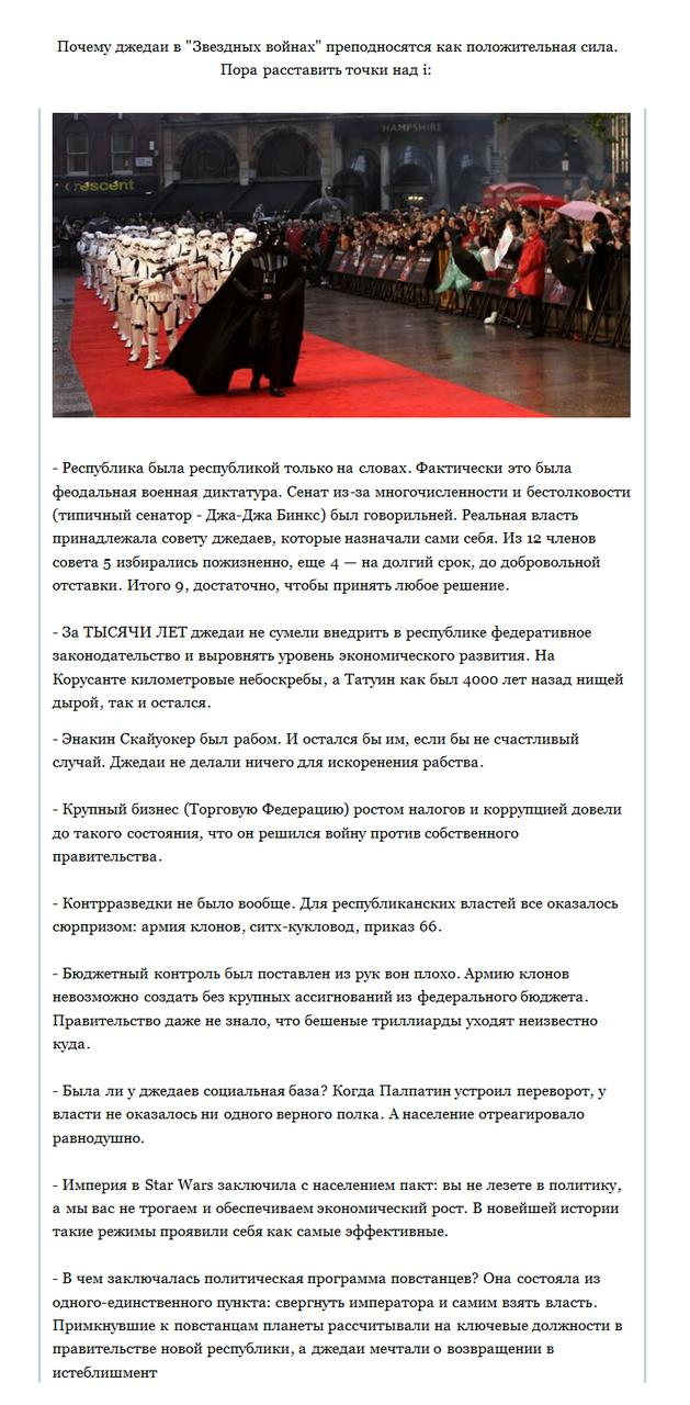 http://forumimage.ru/uploads/20151127/144866819479875767.jpg