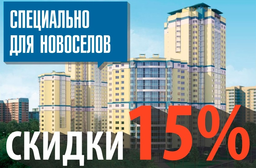 http://forumimage.ru/uploads/20151202/144905683548115527.jpg