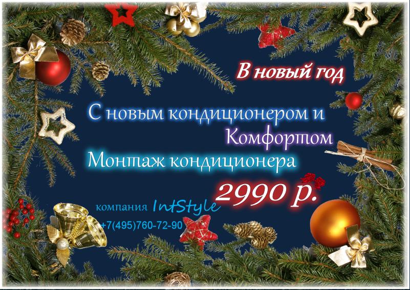 http://forumimage.ru/uploads/20151203/144913273894285189.png