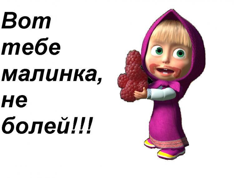 http://forumimage.ru/uploads/20151205/144929592459304433.jpg