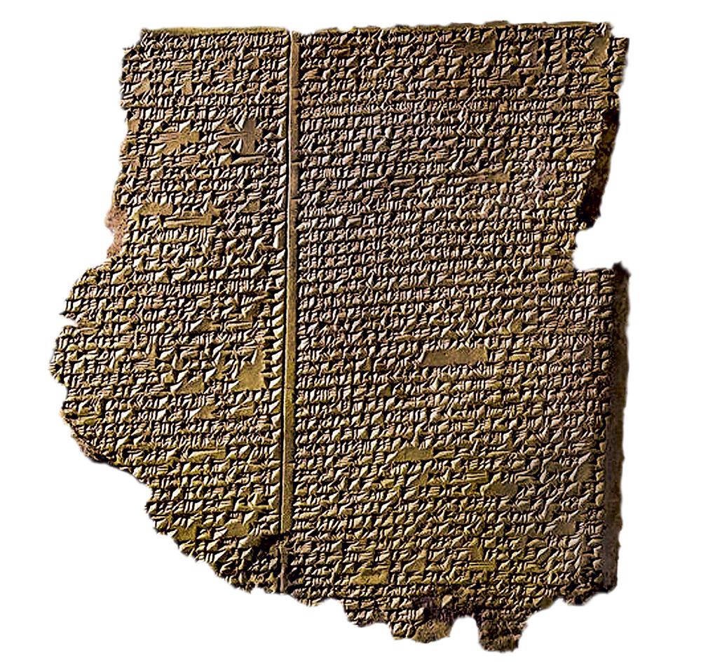 историко-политический форум • Просмотр темы - Археология