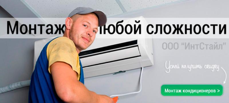 http://forumimage.ru/uploads/20151211/144985312830979784.jpg