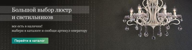 http://forumimage.ru/uploads/20151211/144985379922189993.jpg