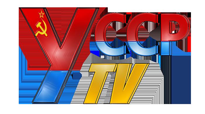 УССР ТВ