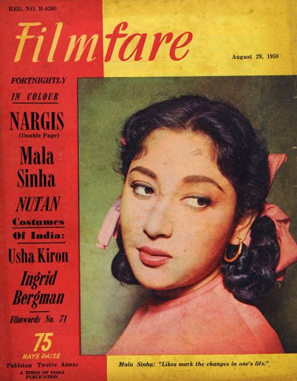 mala sinha today