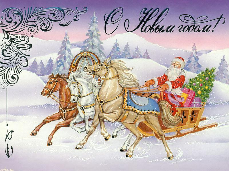 Поздравительная открытка к новому году рисунок