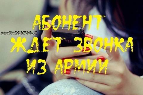 http://forumimage.ru/uploads/20151220/14506002585054909.jpg