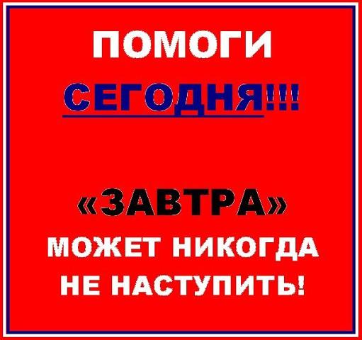 http://forumimage.ru/uploads/20151222/145074241102154022.jpg