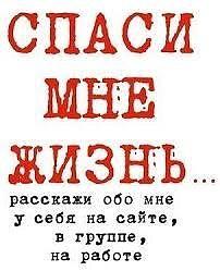 http://forumimage.ru/uploads/20151222/145074248854682167.jpg