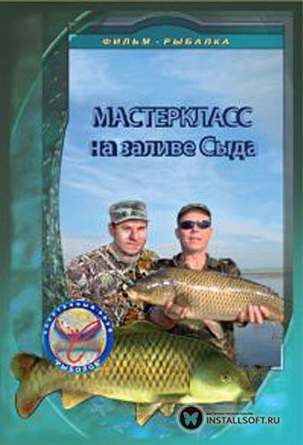 прогноз на рыбалку в абакане