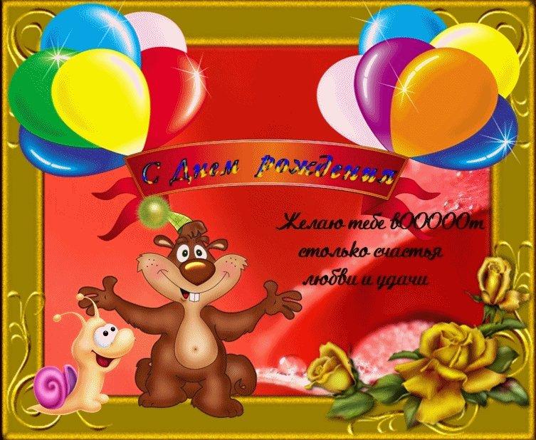 Поздравления крестнику с днем рождения на 5 лет 3