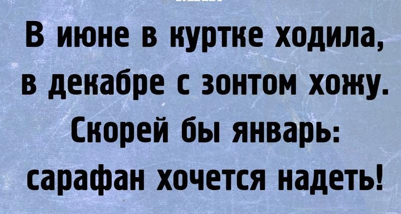 http://forumimage.ru/uploads/20151224/1450944685932610057.jpg