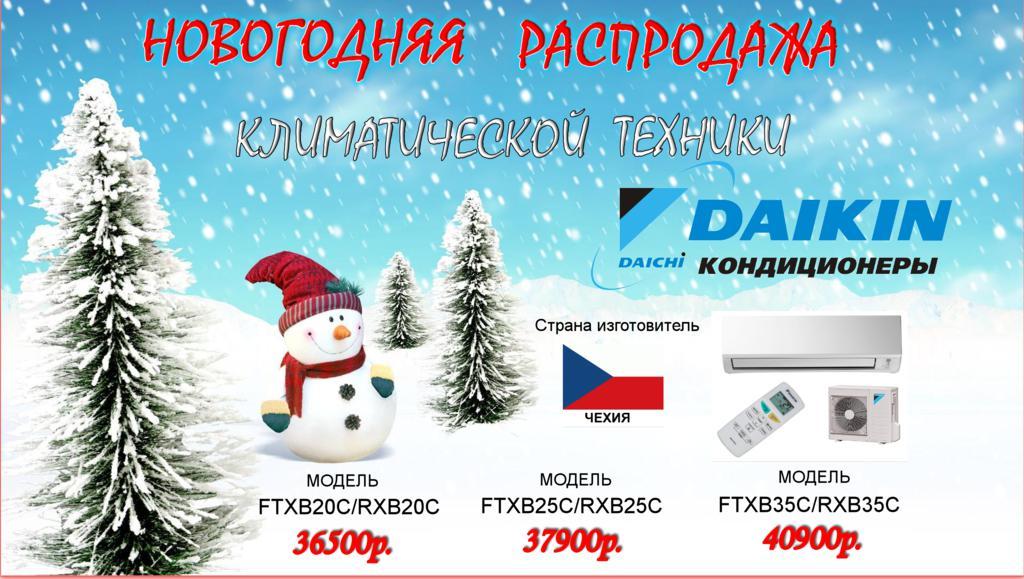 http://forumimage.ru/uploads/20151224/145094514152641017.jpg