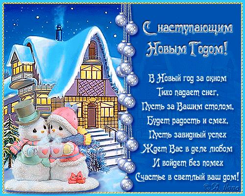 http://forumimage.ru/uploads/20151227/145125324906294942.png