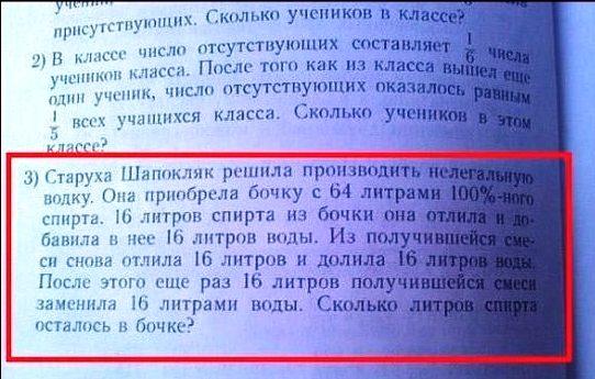 http://forumimage.ru/uploads/20160101/145164707830616080.jpg