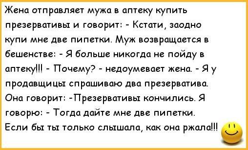 игра россий 17