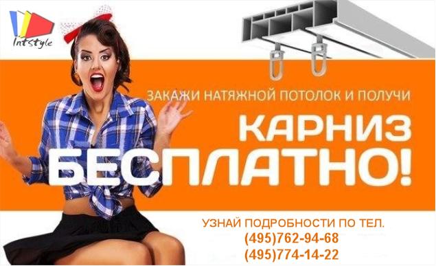 http://forumimage.ru/uploads/20160125/145370907247916923.png