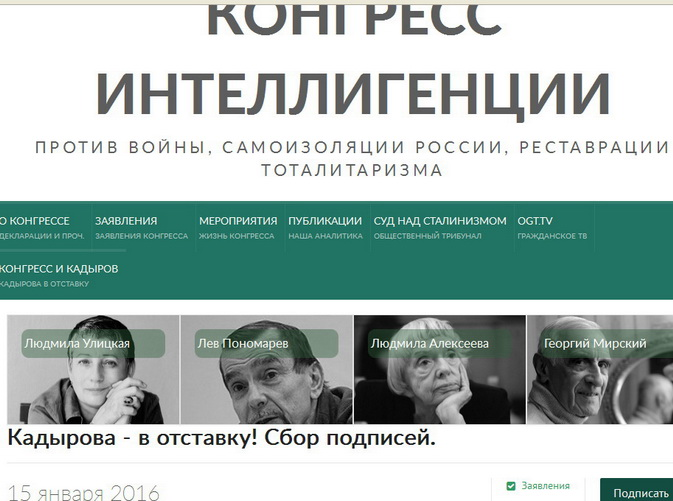 http://forumimage.ru/uploads/20160125/145374066526036663.jpg