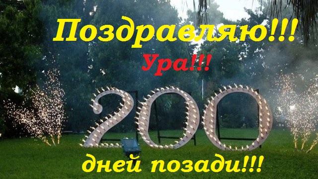 http://forumimage.ru/uploads/20160126/145377949691754927.jpg