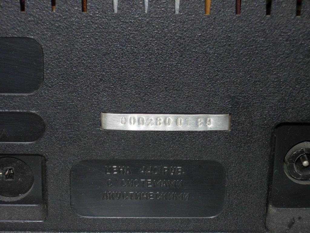 схема маяк м-249s-1