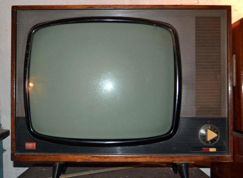 Какой телевизор был у Вас в советское время?
