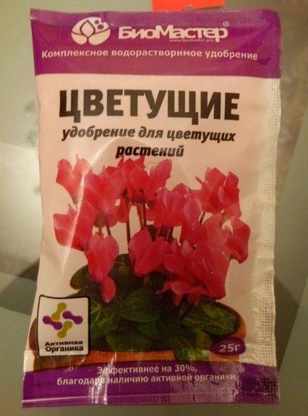 Удобрения для домашних цветов своими руками 42