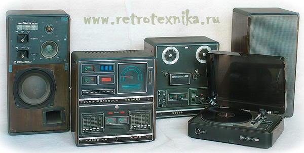 аппараты комбинированные для ультразвуковой терапии