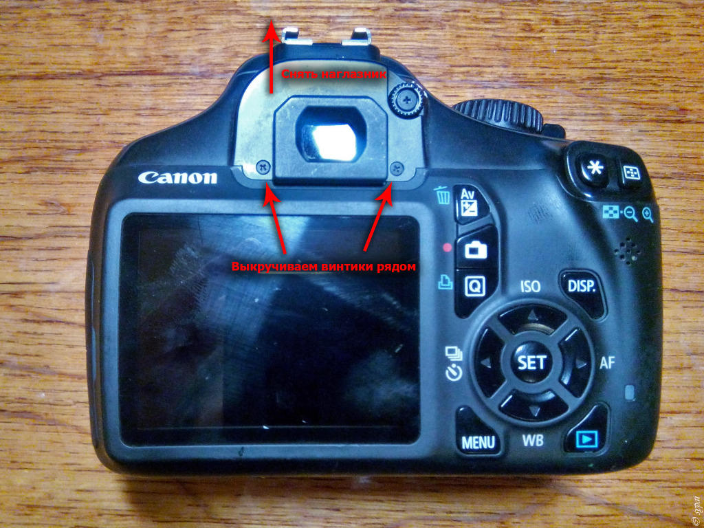 фильтра из фотокамеры Canon 1100D • Воронежский Астрофорум