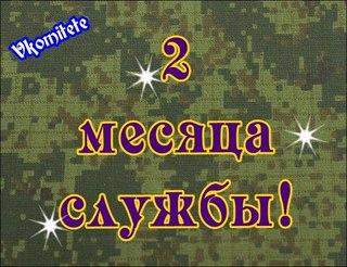 http://forumimage.ru/uploads/20160203/145448821995197433.jpg